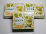 糖質が気になる方に☆島桑青汁★2箱30日間飲んでみての画像(1枚目)
