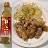 「豚肉のねこぶ酢炒め」の画像(1枚目)