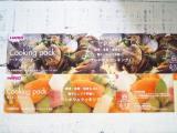 「材料4つだけ♪レンジで簡単・全卵で作るカスタードクリーム」の画像(18枚目)