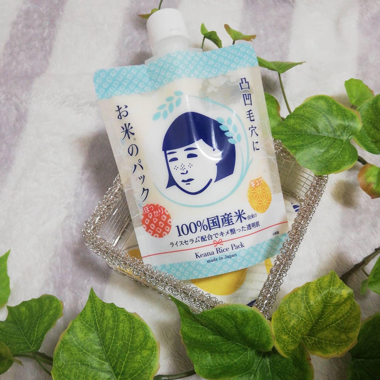 口コミ投稿:毛穴撫子 お米のパック 170g ¥1,375(税抜 ¥1,250)100%国産米由来の美容成…