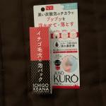 #JUSOKURO #毛穴の黒ずみ #JUSOちゃん #重曹戦隊 #炭酸泡 #毛穴ケア #アラウンジャー #monipla #GRinc_fan重曹のチカラで毛穴の黒ずみを浮かせて・落とす。炭…のInstagram画像
