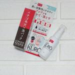 JUSO KURO PACK@nakuna_re_official さんの毛穴の汚れが気になる人&小鼻の黒ずみが気になる人向けのスペシャルケアアイテム✨✨ 出したばっかりのとき…のInstagram画像