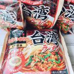 ・.。*・.。*キンレイさんから2月20日新発売の『台湾ラーメン』が届きました🍜✨名古屋のソウルフードなので、私にとっては馴染み深い台湾ラーメン💕それがキンレイさんのお水がいらないシリーズから出る…のInstagram画像