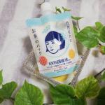 毛穴撫子 お米のパック 170g ¥1,375(税抜 ¥1,250)100%国産米由来の美容成分「ライスセラム」配合の洗い流すパックキメを整え、ふっくら…のInstagram画像