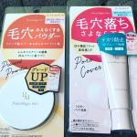 JUSO KURO PACK (ジュウソウ クロ パック)こちらは、いちご鼻で悩んでる方に オススメできる商品。私も鼻周りの毛穴に悩んでおり 毛穴の黒ずみが綺麗になくなればなぁ〜と、常…のInstagram画像