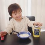 モニプラさんのモニター報告です◎ 安曇野食品工房 @emial_azumino_official さまのカスタードバニラヨーグルトをお試しさせて頂きました😊卵黄、生クリーム、バニラの香りで…のInstagram画像