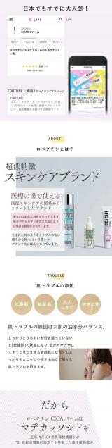 「【FIVEONE様】ロベクチン シカクリーム」の画像(2枚目)