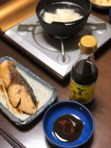 夕食 美味しい!「かき醤油ぽん酢」の画像(5枚目)