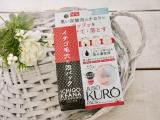 黒い炭酸泡のチカラ・JUSO KURO PACKの画像(6枚目)