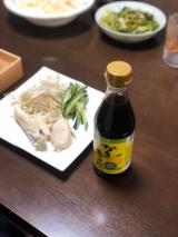 夕食 美味しい!「かき醤油ぽん酢」の画像(2枚目)