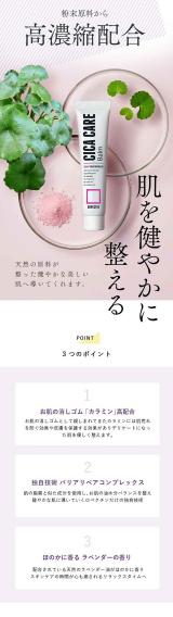 「【FIVEONE様】ロベクチン シカクリーム」の画像(3枚目)