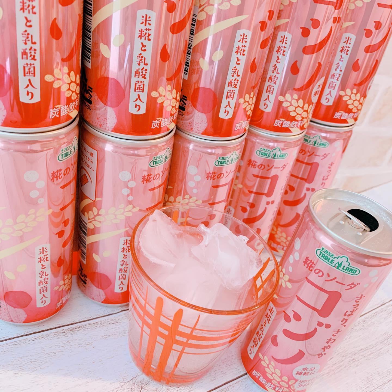 口コミ投稿:.限定生産の幻の飲み物が凄く美味しい長年培った甘酒の製造技術を生かしてできた麹(…