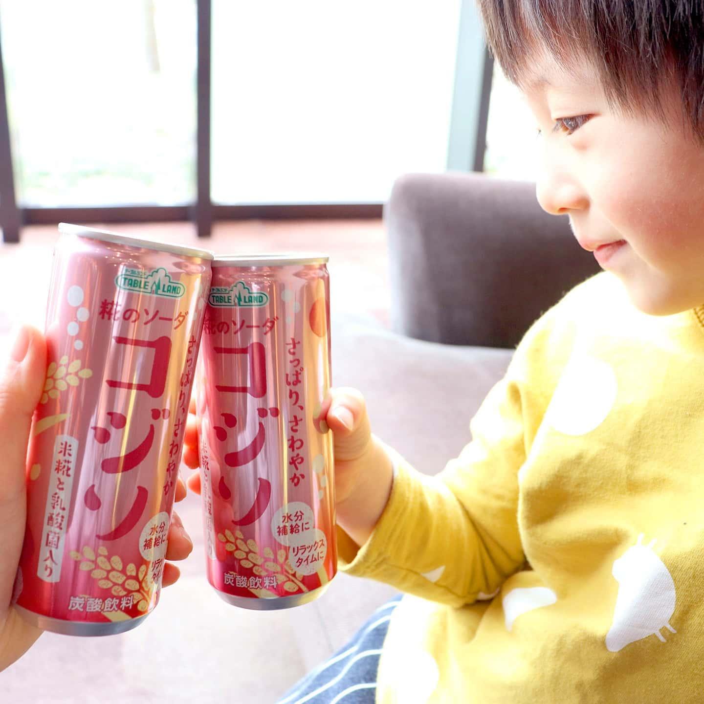 口コミ投稿:乾杯🍸️✨🍸️ .コジソという可愛いドリンクをいただきました🎵麹(コウジ)のソーダで、…