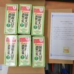 #マルサン #マルサンアイ #国産大豆の調製豆乳 #豆乳 #marusan #marusanai #soymilk #monipla #marusan_fanのInstagram画像