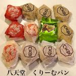 ..🧡八天堂🧡おたのしみbox八天堂さまは創業昭和8年!!和菓子屋として広島に誕生!広島県内に10店舗構える!全国へと、くりーむパンを中心に販売していま…のInstagram画像
