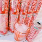 .限定生産の幻の飲み物が凄く美味しい長年培った甘酒の製造技術を生かしてできた麹(コウジ)のソーダ!その名もコジソです。.見た目がピンクでめちゃくちゃ可愛い( *´艸`)米麹と乳…のInstagram画像