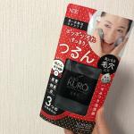\JUSO KURO SOAP/NAブラックソープつかってみました💚重曹のチカラで毛穴すっきりきれいになりました👏👏👏✨毛穴はすっきりするけどぜんぜん肌がつっぱらないとこ…のInstagram画像