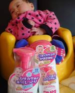 アトピタ3点。全身ソープ、入浴剤、ミルキィローションをおためししてます。赤ちゃんって意外と代謝が良くていつもカサカサします。爪で顔を引っ掻いちゃったりして傷を作ったり。…のInstagram画像