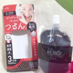 JUSO KURO SOAP[重曹洗顔]を使ってみました。重曹、パパイン酵素、炭のトリプル洗浄成分の炭酸泡が毛穴に入りこみ、汚れを浮出します。少し硬めで、ほんと真っ黒!手で泡立てて…のInstagram画像