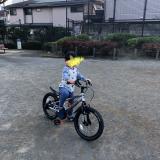 「続、自転車練習!4歳9ヶ月」の画像(1枚目)