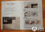 「お風呂用防カビコーティング剤「Raku Madam」を使ってその効果を口コミ!」の画像(6枚目)