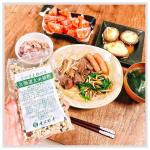 こんばんは( ´﹀` )#今日の夜ご飯 は焼くだけ簡単な#牛タン ❤️❤️❤️スーパーで半額🚗 ³₃…美味しいけどやはり#仙台 のスーパーに売って…のInstagram画像