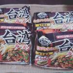 お水がいらない 台湾ラーメンを作ってみました。 こちらの商品は、スープ、麺、具が一つになった台湾ラーメンです。お鍋に入れて温めるだけで食べることができるんです。 台湾ラーメンを鍋に入れてぐつ…のInstagram画像