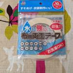 株式会社KAWAGUCHI様より発売している水に強い布用両面テープ 幅10mmを試させていただきました。ありがとうございます😍💖 このテープは貼るだけで布等を接着してくれます。お洗濯にも強いそ…のInstagram画像