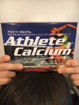 牛乳が苦手な方にも!アスリートカルシウム☆の画像(6枚目)