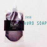 ..-------------------------------..▷JUSO KURO SOAP..-----------------------…のInstagram画像