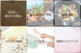 無水調理が出来るビタクラフトライト★の画像(2枚目)