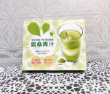 ♡ 糖質が気になる方向けに開発された青汁「島桑青汁」の画像(1枚目)