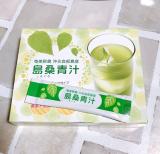 ♡ 糖質が気になる方向けに開発された青汁「島桑青汁」の画像(5枚目)