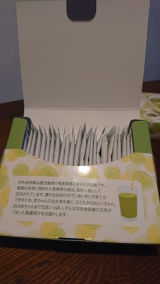 #食後血糖値を抑える !#島桑青汁   毎日が小冒険 ♪ - 楽天ブログの画像(2枚目)