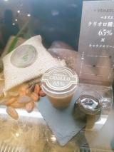 「うめだ阪急 バレンタイン限定 モロゾフの生チョコレートプリン」の画像(4枚目)