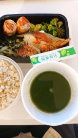 #食後血糖値を抑える !#島桑青汁   毎日が小冒険 ♪ - 楽天ブログの画像(7枚目)