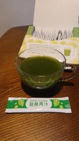 #食後血糖値を抑える !#島桑青汁   毎日が小冒険 ♪ - 楽天ブログの画像(5枚目)