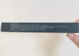 「美容液ミネラルファンデの『スタインズ ステージパウダー』でメイクしています♪(^o^)」の画像(3枚目)
