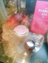 「うめだ阪急 バレンタイン限定 モロゾフの生チョコレートプリン」の画像(5枚目)
