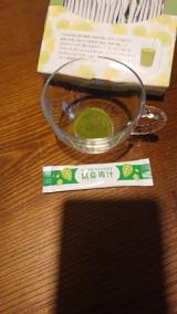 #食後血糖値を抑える !#島桑青汁   毎日が小冒険 ♪ - 楽天ブログの画像(4枚目)