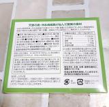 ♡ 糖質が気になる方向けに開発された青汁「島桑青汁」の画像(2枚目)
