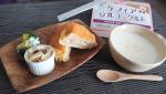 ..@shopcorcor のケフィア豆乳ヨーグルト⸝⋆.豆乳1リットルに1包入れて24時間常温に置いておくだけで できあがり˖⋆.豆乳をおいしく発酵させる為に…のInstagram画像