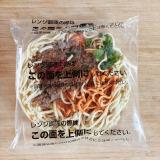 今日のランチ♪汁なし麻辣担々麺の画像(3枚目)