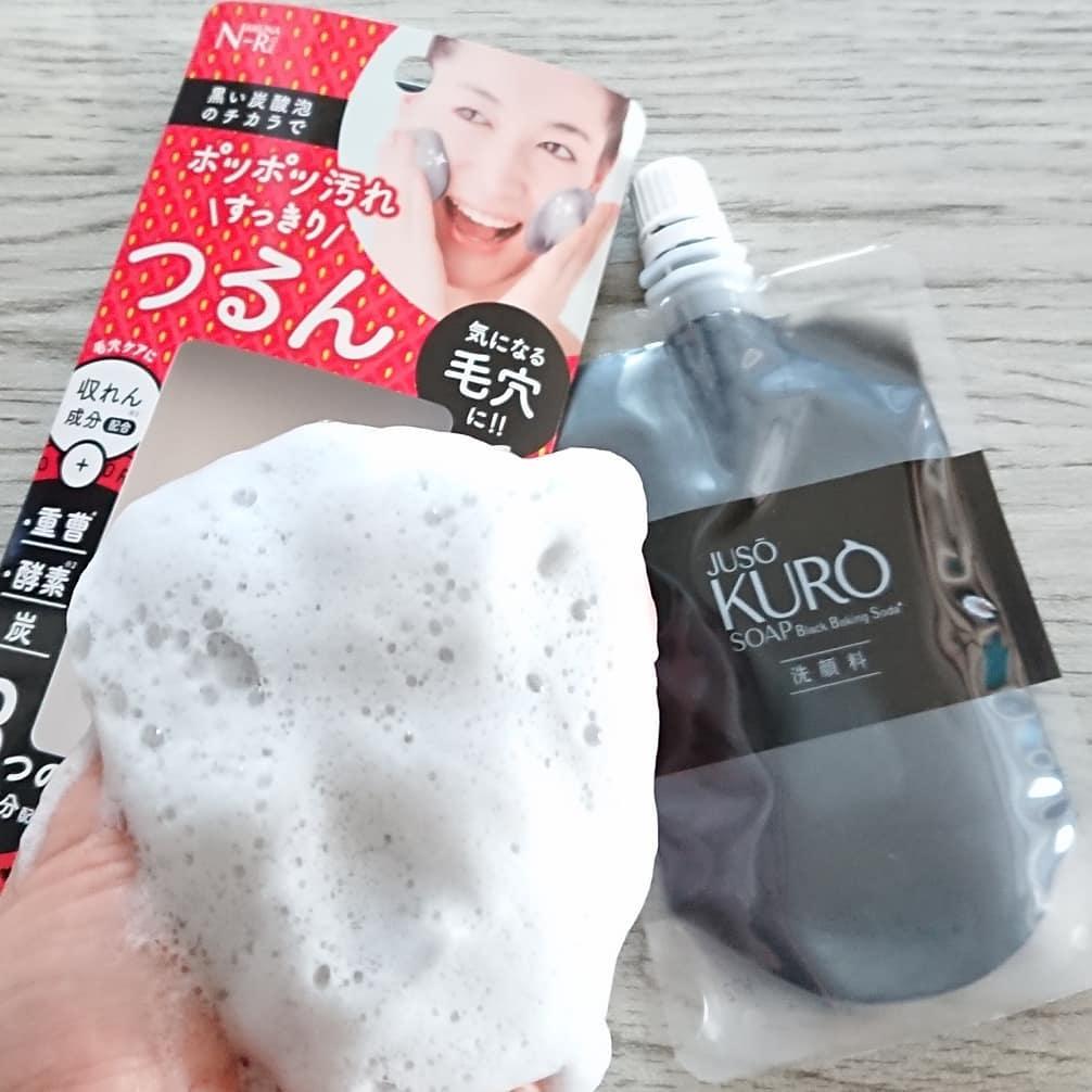 口コミ投稿:JUSO KURO SOAPをモニプラでお試しさせて頂きました☺️モコモコ泡が毛穴のザラつきを…