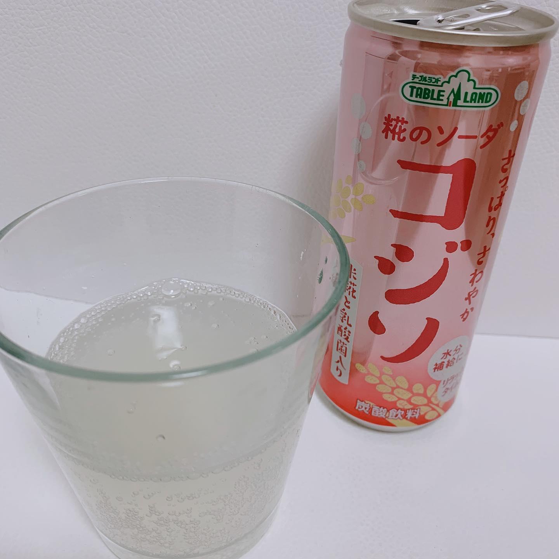 口コミ投稿:麹のソーダを飲んでみました。麹にソーダ?(´-`).。oOどんなんだろーってワクワク!…