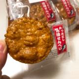 もち吉さんのかつおだし醤油せんべいの画像(2枚目)