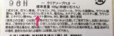 ☆マルシェボン ブーケ☆の画像(4枚目)