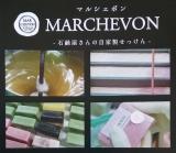 ☆マルシェボン ブーケ☆の画像(3枚目)