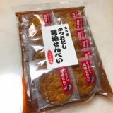 もち吉さんのかつおだし醤油せんべいの画像(1枚目)