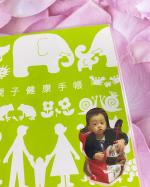 この前作ったシールどこに貼ろうか迷って母子手帳に👶いまと比べると赤ちゃんの顔してるな〜💖#みんなのシール #ステッカー #…のInstagram画像